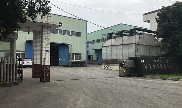 新万博manbetx官网登录宝力达金属管件制造有限公司