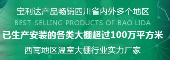 新万博manbetx官网登录钢架ManBetX客户端iOS厂家