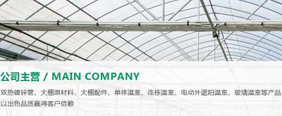 新万博manbetx官网登录蔬菜ManBetX客户端iOS生产